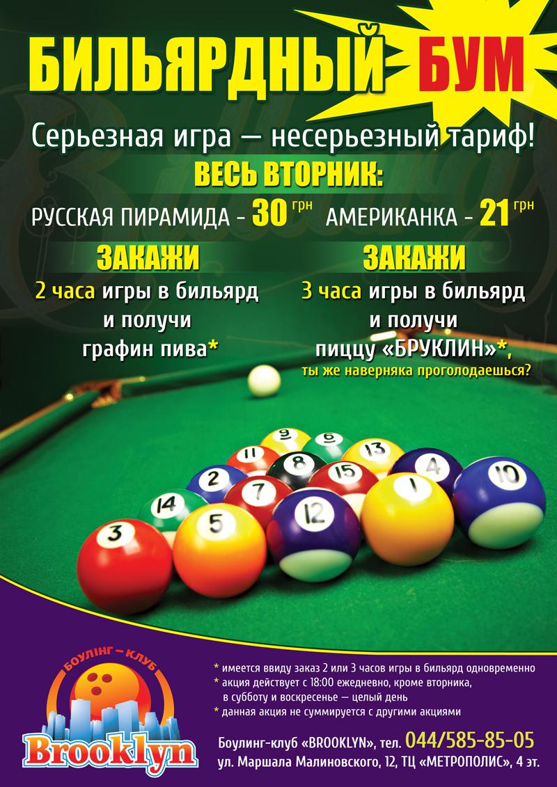 A1_pool_2