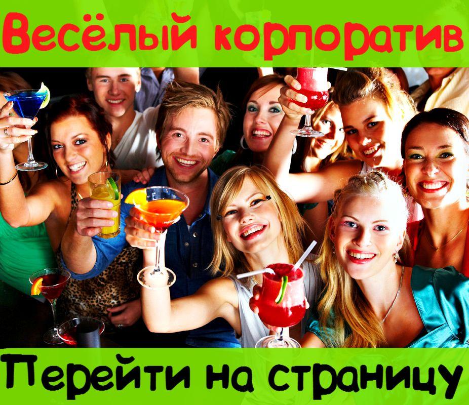 kak_raznoobrazit_i_ukrasit_novogodniy_korporativ