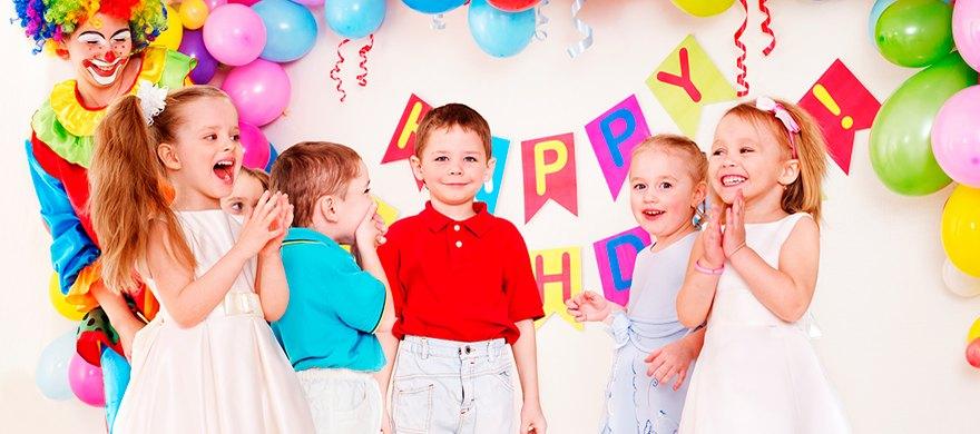 день рождения детский фото